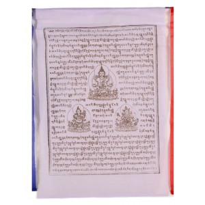 Gebetsfahnen Tsela-Namsun (25 Blatt) 850 cm BW