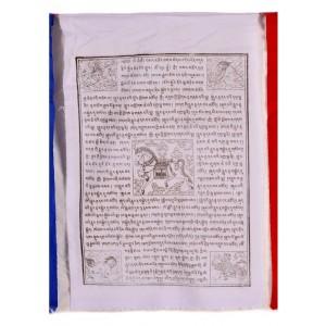 Gebetsfahnen Windpferd (25 Blatt) 850 cm M