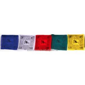 Gebetsfahnen  Baumwolle (10 Blatt) 160 cm