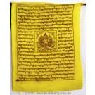 Gebetsfahnen  Baumwolle (25 Blatt)  CHE JUNG 6,25m